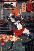 Vintage Japanese samurai warrior poster - pouring water